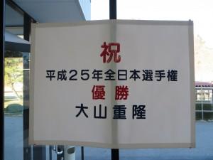 IMG_0228