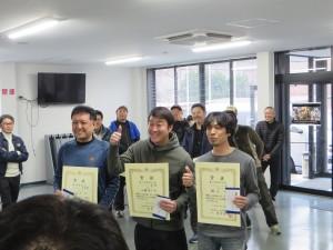 トラップC表彰